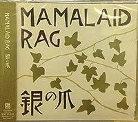 Gin No Tsume by Mamalaid Rag (2005-11-23)