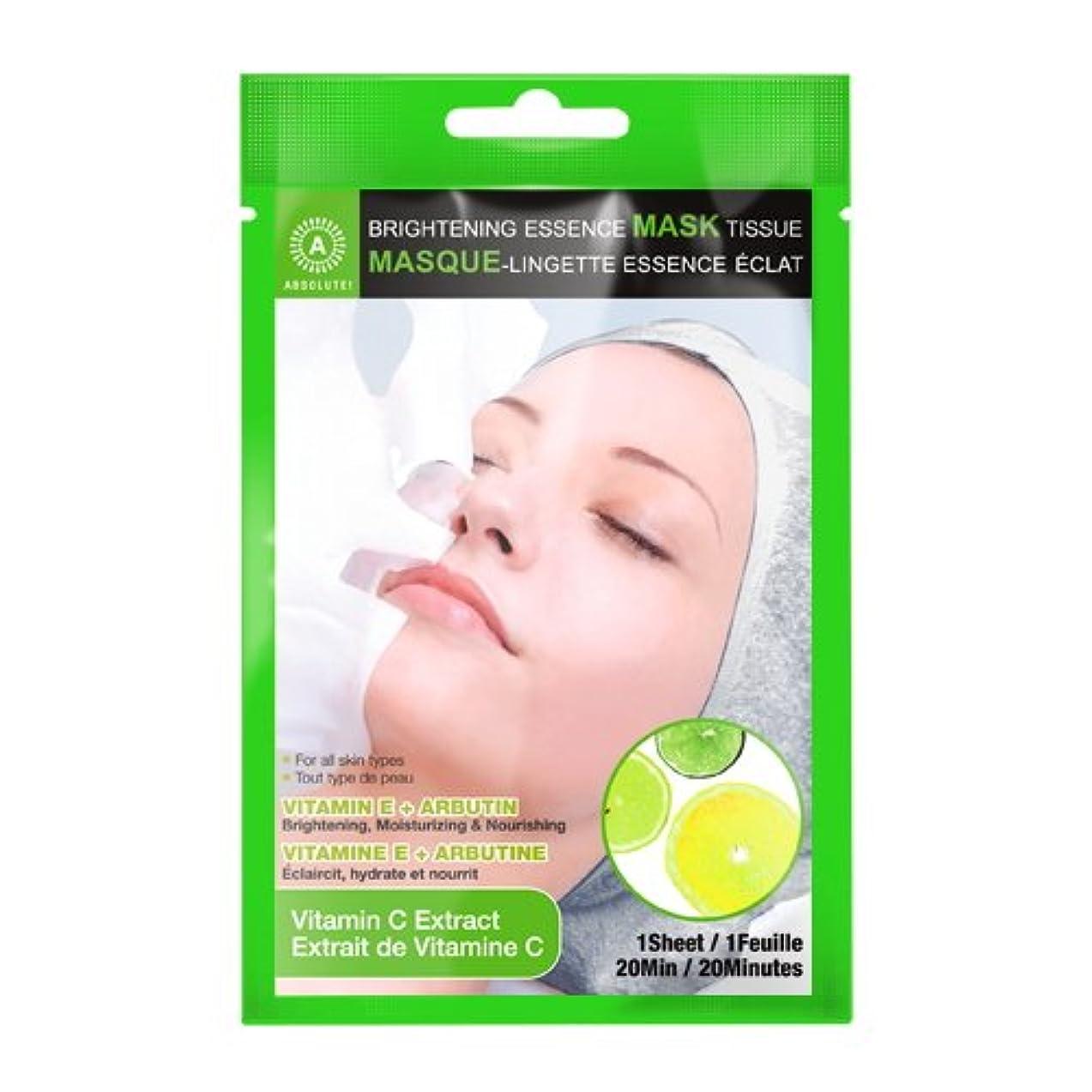 ひも水分月(6 Pack) ABSOLUTE Brightening Essence Mask - Vitamin C (並行輸入品)