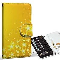 スマコレ ploom TECH プルームテック 専用 レザーケース 手帳型 タバコ ケース カバー 合皮 ケース カバー 収納 プルームケース デザイン 革 星 模様 黄色 013812