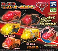 ガチャ カーズ3 ライトキーホルダー 全5種セット