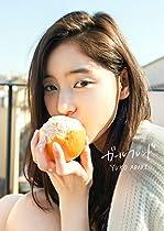 新木優子1st写真集「ガールフレンド」