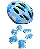 Shnin子供用 軽量 ヘルメット+キッズ プロテクター サイクリング 自転車 スケート(ブルー・星)
