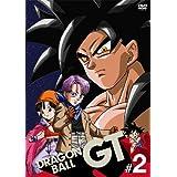 DRAGON BALL GT #2 [DVD]