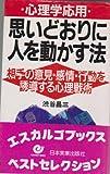 渋谷 昌三 / 渋谷 昌三 のシリーズ情報を見る