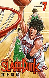 SLAM DUNK 新装再編版 7 (愛蔵版コミックス)