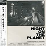 NIGHT ON THE PLANET 画像