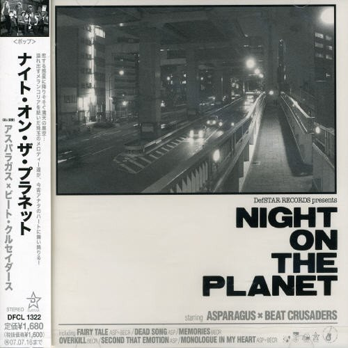 NIGHT ON THE PLANETの詳細を見る