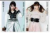 NMB48 18thシングル 欲望者  初回盤 封入 特典 生写真 Type-B/D 吉田朱里 2種
