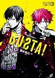 BUSTA! / 巖本 英利 のシリーズ情報を見る