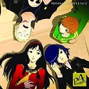 ドラマCD「ペルソナ4」Vol.2