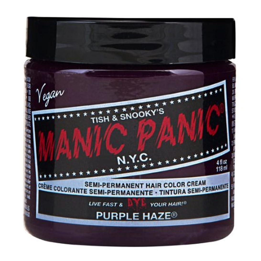 スペシャルセットMANIC PANICマニックパニック:Purple Haze (パープル?ヘイズ)+ヘアカラーケア4点セット