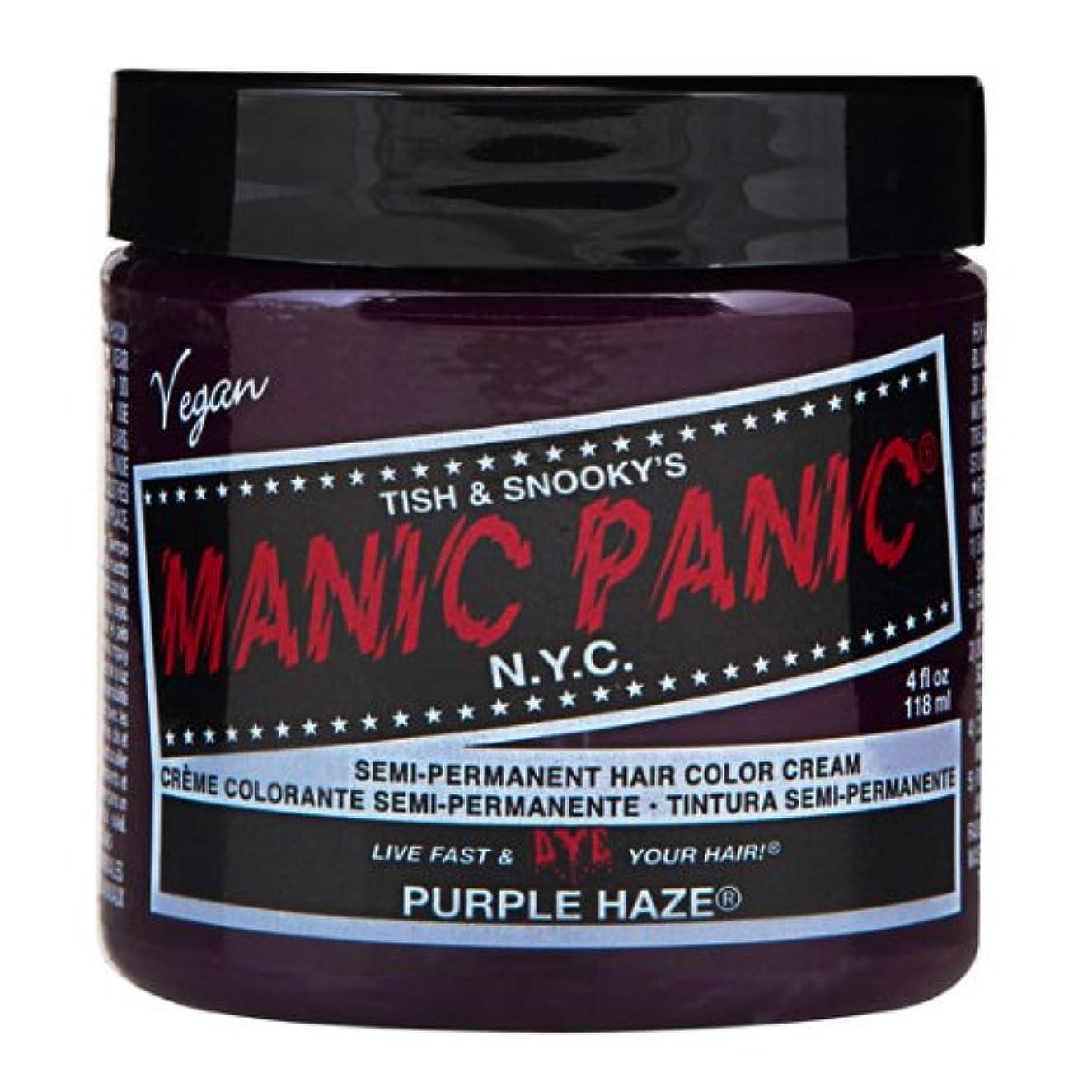 傑出した歩き回る銀河スペシャルセットMANIC PANICマニックパニック:Purple Haze (パープル?ヘイズ)+ヘアカラーケア4点セット