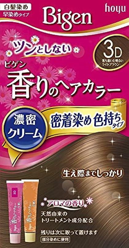 絞るクッション現像ホーユー ビゲン香りのヘアカラークリーム3D (落ち着いた明るいライトブラウン) ×3個