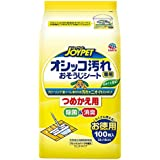 JOYPET(ジョイペット) オシッコ汚れ専用おそうじシート 詰替