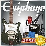 エピフォンから始める!大人の入門セット Epiphone Limited Edition Tamio Okuda Elitist Coronet Custom Outfit SX エレキギター 奥田民生モデル Marshallアンプ付 10点セット