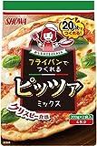 昭和 フライパンでつくれるピッツァミックス 400g