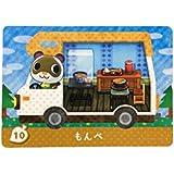 どうぶつの森 amiibo+ カード 10 もんぺ