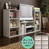 アイリスオーヤマ テレビ台 モジュールボックス 幅73.2x奥行29.0x高さ36.6cm ホワイト MDB-3S