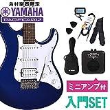 YAMAHA PACIFICA012 ミニアンプセット エレキギター 初心者 セット パシフィカ ヤマハ (ダークブルーメタリック)