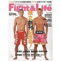 Fight&Life(ファイトアンドライフ)14 2009年10月号 [雑誌]
