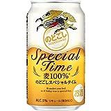 キリン のどごし スペシャルタイム 350ml×24本