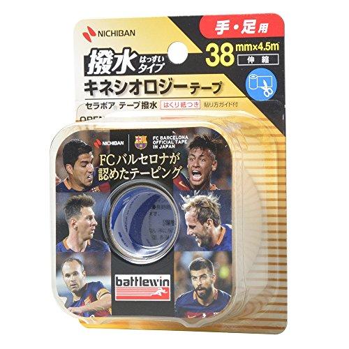ニチバン バトルウィンセラポアテープ撥水(キネシオロジーテープ) 38mm×4.5m(伸長時) 1巻入り