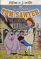 Le Avventure Di Tom Sawyer #06 [Italian Edition]