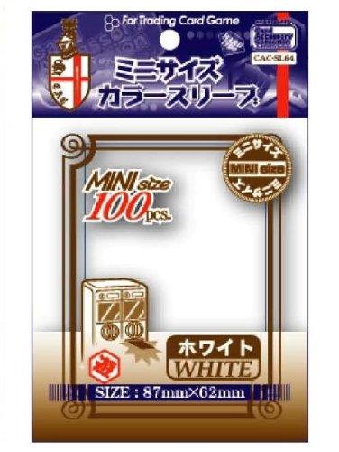 ミニサイズ カラースリーブ ホワイト (光沢) CAC-SL64
