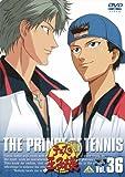 テニスの王子様 Vol.36 [DVD]