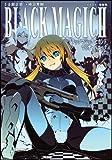ブラックマジックII マリオ・パニック (GA文庫)