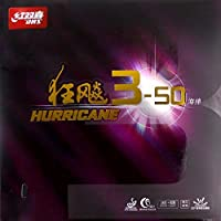 DHS HURRICANE 3 – 50 Pips in Table Tennisラバーシート