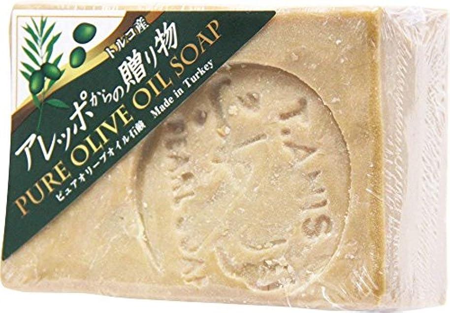 裁判所摂氏度農民【無添加】アレッポからの贈り物 190g