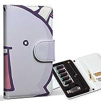 スマコレ ploom TECH プルームテック 専用 レザーケース 手帳型 タバコ ケース カバー 合皮 ケース カバー 収納 プルームケース デザイン 革 キャラクター シンプル 紫 009164