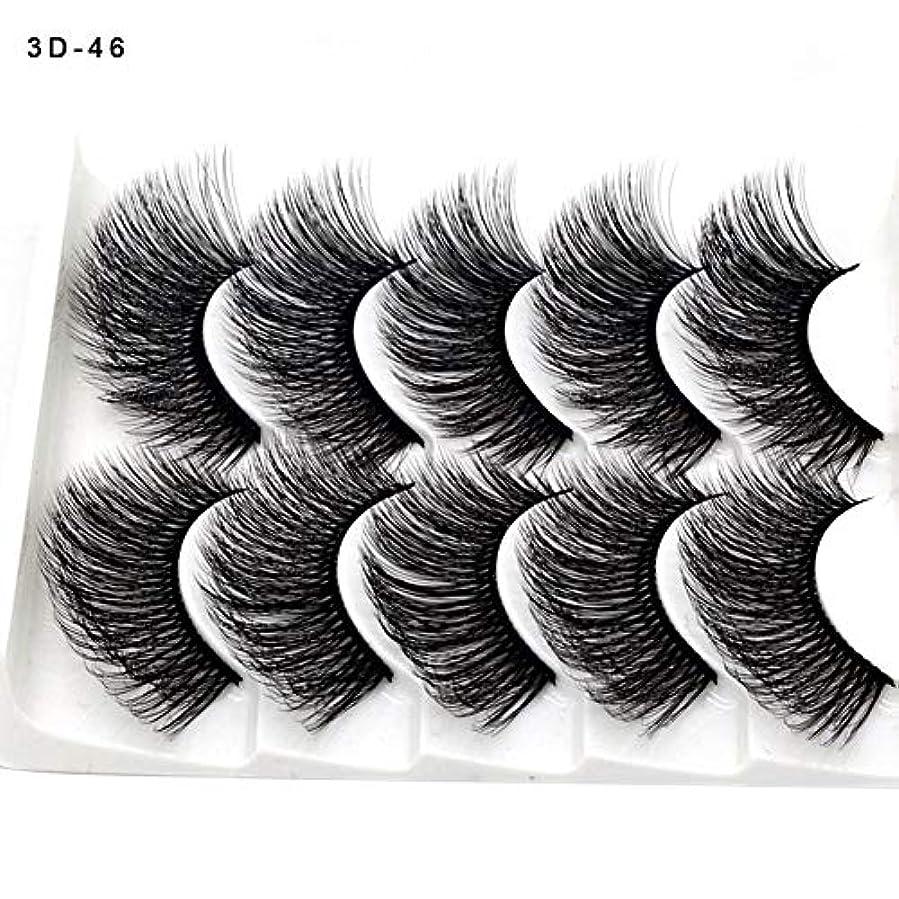 花弁補足慰めSILUN つけまつげ 5ペア つけまつ毛 3D 上まつげ 100%手作り 自然 濃密 メイクアップ ナチュラル 長持ち ピュアナチュラル まつげエクステ ふんわり 大人気
