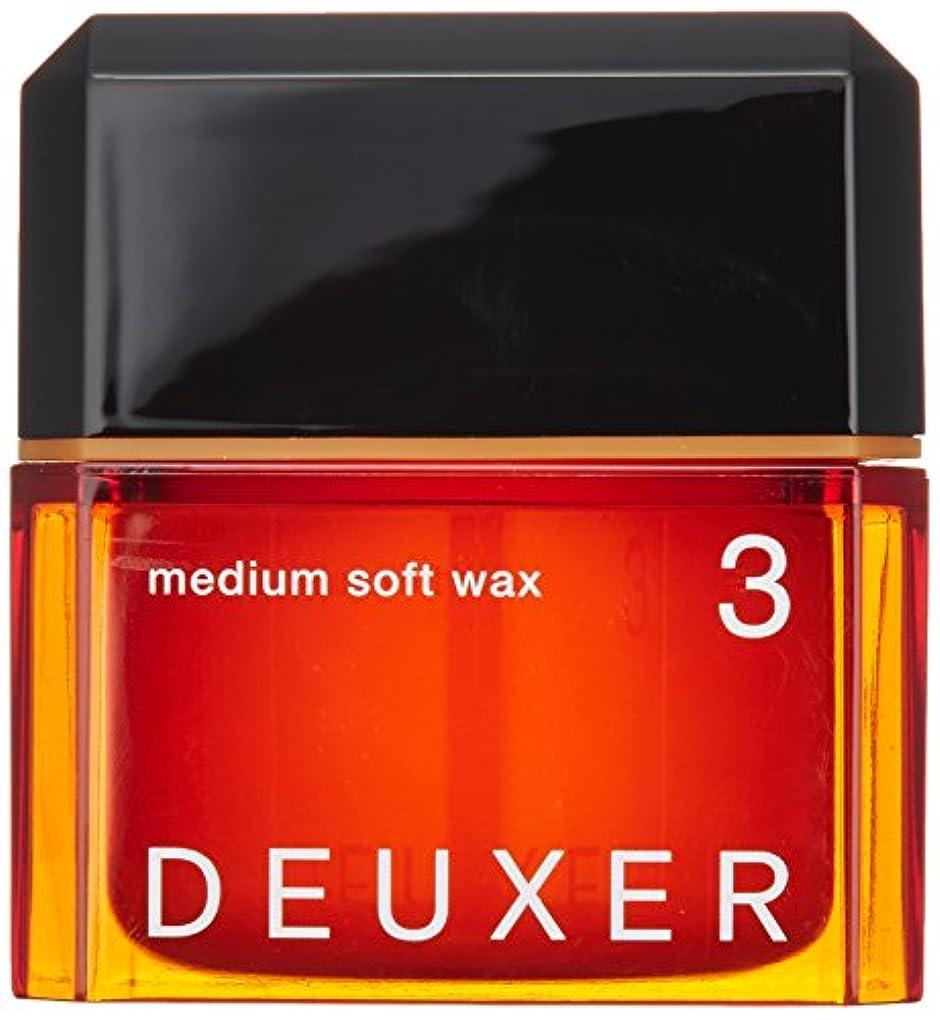 祖母繁栄するラップナンバースリー DEUXER(デューサー) ミディアムソフトワックス 3 80g