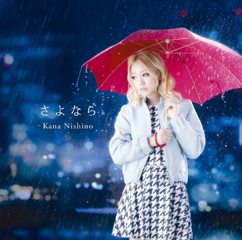 【梅雨/雨の日に聴きたい曲特集2018年版】おすすめの名曲を人気ランキングTOP10で紹介♪の画像
