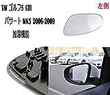 (ベンマロ)BENMALL VW ゴルフ5 GTI パサート MK5 2006-2009 加温機能 アウターミラー ガラス 左側 P411-L