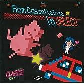 Rom Cassette Disc In JALECO
