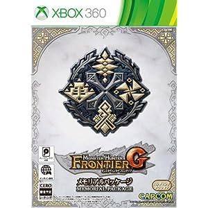 モンスターハンター フロンティアG メモリアルパッケージ (【豪華16特典+GMS】 同梱) - Xbox360