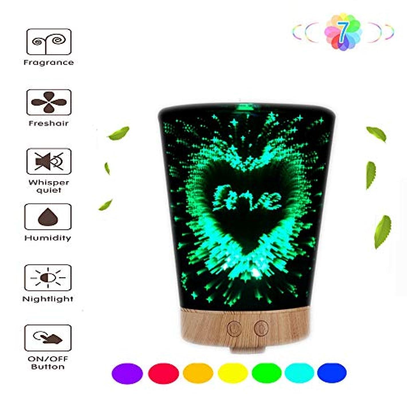 聖職者簡単なテレックス100mlエッセンシャルオイルディフューザー - 3Dガラスアロマ加湿器 - 7色ナイトライト - 自動ウォーターレスシャットダウン - 超音波アロマディフューザー