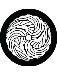 家紋シール 三つ柏巴紋 布タイプ 直径40mm 6枚セット NS4-1538