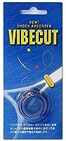 VIBECUT(バイブカット) バイブカット(VIBECUT) 、ブルー、打球時の不快なフレーム振動を吸収します。 SUVC001