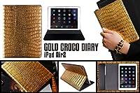 <国内正規品>(GAZE) iPad Air 2 Gold Croco Diary ゲイズ ゴールドクロコダイアリー 24k(24金)コーティング