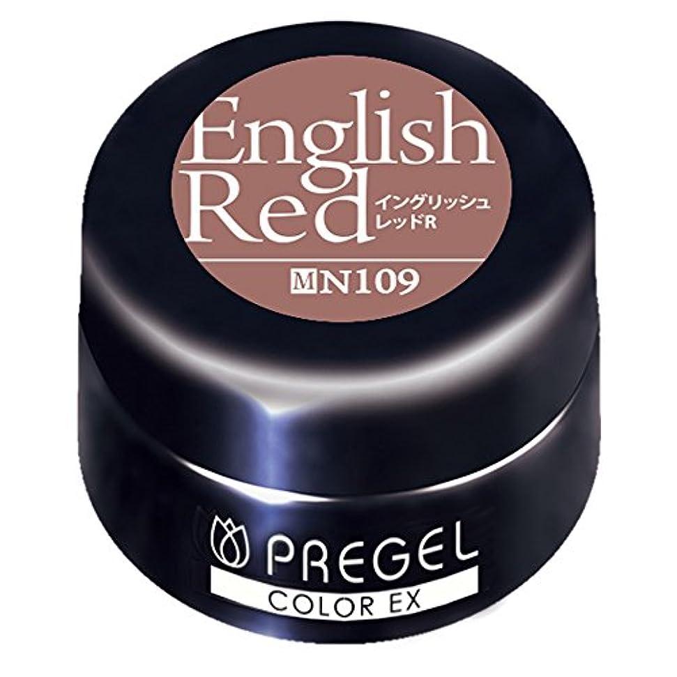プレゼンター歪める緩めるPRE GEL カラージェル カラーEX イングリッシュレッド R109 3g UV/LED対応タイオウ