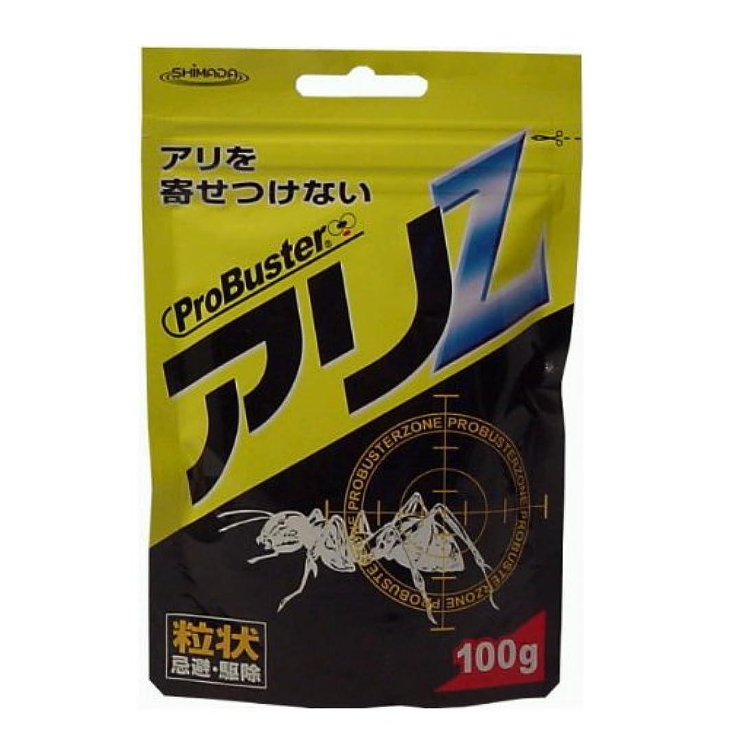 プロバスター アリZ 100g