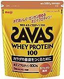 ザバス ホエイプロテイン100 カフェオレ風味 1050g (約50食分)