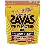 ザバス(SAVAS) ホエイプロテイン100+ビタミン カフェオレ味 【50食分】 1,050g