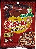 植垣米菓 鴬ボ-ルミニチョコミックス 34g×10袋