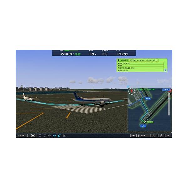 テクノブレイン ぼくは航空管制官4羽田2の紹介画像7