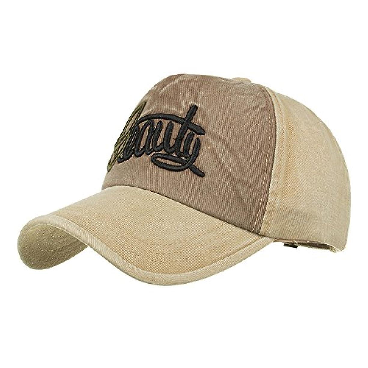 蛾ボクシング広くRacazing Cap パッチワーク刺繍 ヒップホップ 野球帽 通気性のある 帽子 夏 登山 可調整可能 棒球帽 UV 帽子 軽量 屋外 Unisex Hat (カーキ)